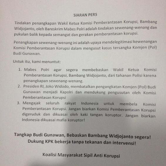 Foto lembaran siaran pers yang dikirim teman saya melalui whatsapp.