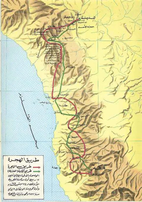 The map of the Hijra of the prophet Muhammad SAW from Mecca to Medina (Picture was accessed from http://topiknugroho.wordpress.com/2011/05/28/dakwah-nabi-muhammad-saw-di-mekah-dan-madinah/)
