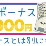 【メールのみOK】VI-VO(ビーボ)のチャトレ