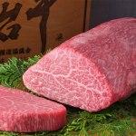 和牛オリンピック特別賞受賞 A5、B5の最高品質の評価を受けたものだけが仙台牛