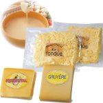 質なスイスチーズで世界中から愛されている老舗メーカーのチーズ3種をセット