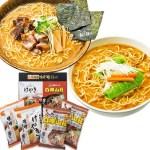 北海道グルメの王道 札幌名店味噌あじくらべ4食入 1,220円