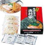 """横浜ラーメン吉村家 豚骨と鶏がらの濃厚スープ。本格""""家系""""絶品ラーメン。"""