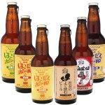 五稜の星(ヴァイツェン)、明治館(アルト)、北の一歩(エール)、社員の出世するビール