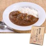 松阪牛をじっくり煮込み、肉の旨味がカレー全体に溶け込んだ逸品