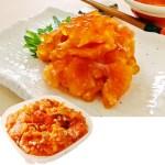麹を和えてねっとりとした食感と濃厚な味わい。鮭とイクラの相性は抜群です。