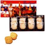 エキゾチックなパッケージと、象の形をしたクッキーが印象的。マレーシア産