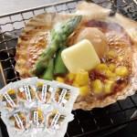 磯の香りとバター醤油の香ばしい風味、プリプリの食感をお楽しみください。