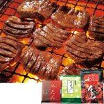 仙台名物牛たん塩味食べ比べ3種セット専門店「利久」「喜助」「仙臺牛たん屋」