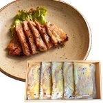 国産豚肩ロースを京都伝統の西京味噌に漬け込みました。香ばしい香り