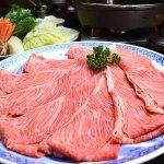 世界ブランド「松阪牛」のすき焼(ロース・肩ロース)の味わいをたっぷり、ご堪能下さい。