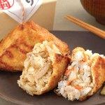 加賀守岡屋 焼きいなり★油揚げに国産素材を使った寿司飯を詰めた「焼きいなり」