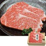 柔らかくジューシーな味わい 米沢牛黄木 米沢牛サーロインステーキ3枚・計510g