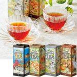 オーストラリアの動物をモチーフにしたかわいらしい箱入りの4種の紅茶