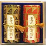 200年以上続く茶園をルーツに持つ澤口農園製茶工場謹製の静岡茶