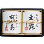 名匠茶 宇治玉露・名匠茶 宇治煎茶、いずれも京都府南部で栽培された茶葉