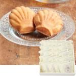 ブランカを代表する銘菓、シェルレーヌ ★三重 ブランカ シェルレーヌプレーン25個
