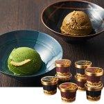 厳選した抹茶やほうじ茶をたっぷり使用した、お茶屋の本格アイスです