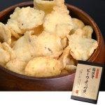 特別価格にて販売 SALE まるよし 松阪牛ビーフチップス5個セット 3,240円