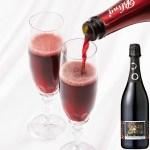 100%シャンブルサンの品種で造られるスパークリングワインです。