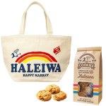 マカダミアナッツ&チョコチップクッキーと、オリジナルトートバッグをセットに