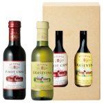 ワイン造りが盛んなクロアチア  クロアチア 赤白ワインミニボトルセット