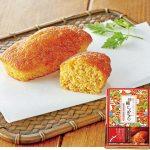 黒糖キャラメルブリュレーヌ 沖縄こくきゃら 黒糖とキャラメル風味が口いっぱいに
