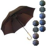立体感のあるストライプ柄が、ビジネススタイルにアクセントを添える。 紳士雨傘