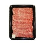 山形牛の旨みが溶け出します 山形牛すき焼き300g 税込6,804円