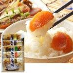 大根、茄子は新潟県産野菜を使用。茗 荷、生姜はお酒のおともにも人気の逸品
