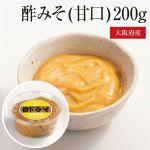 特醸の白味噌に醸造酢、みりん、からし等を練り合わせた特製酢味噌です。