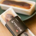 こっくりとした味噌のお味と風味をお楽しみいただける、大源オリジナルの味噌菓子