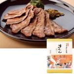 牛たん本来の旨味を生かす塩味は、「仙台牛たん」を初めての方にもおすすめ