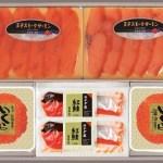 【北海道産秋鮭とカナダ産紅鮭のサーモンバラエティギフト!】