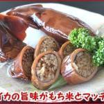 「物産展でも人気の郷土料理」473 いかめし 2本入×2袋 1,480円(税込)