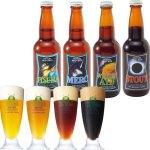 満点の星空が美しい岡山・作州の豊かな自然から生まれた地ビールのセット