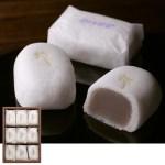 あっさりとした風味に心掛け、 とろろ饅頭白花栴檀(シロバナセンダン)9個入