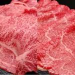 【送料無料】【すき焼き】米沢牛愛盛りセット 特別価格9,000円(税込)