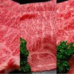 【敬老の日】【送料無料】 【すき焼き】米沢牛プレミアムセット46,800円(税込)