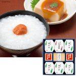 「永平寺」朝がゆ詰合せ池田町産のコシヒカリ米を圧力釜でふっくらと炊き上げました。