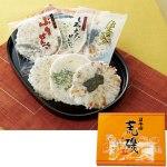 日本海 荒磯 日本海の幸、しろえび、ほたるいか、ぶりを焼き込んだ海鮮煎餅です