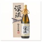 原材料や仕込み方などにより、手間暇をかけて作られた非常に贅沢な日本酒