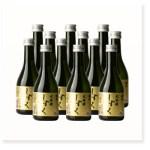「渓流 大吟醸 しずく」、海外のコンクールに出品した大吟醸酒と同じ仕込みの逸品
