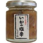 いかの塩辛手しお造り しょうゆ仕立て(ビン入) 価格:  ¥530 (税込)