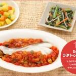 タラにカラフルな野菜がたくさん入ったラタトゥーユソースをかけました。