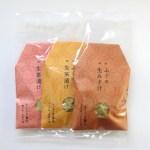 【送料無料】お試しセット「結」  価格:  ¥2,052 (税込)