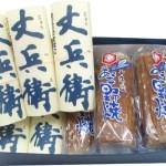「和江ストかまぼこ丈兵衛」と、出雲市大社町の特産品「あご野焼」