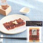 独特の風味と旨味を醸した新潟県村上市の名産品。味鮭の酒びたし3個詰合
