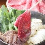 【数量限定 500個】老舗牛肉専門店の本格すき焼きをご家庭で。税込10,800円