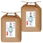 ちょっと贅沢、福岡の新しいお米 ★令和2年新米 福岡県産元気つくし10kg